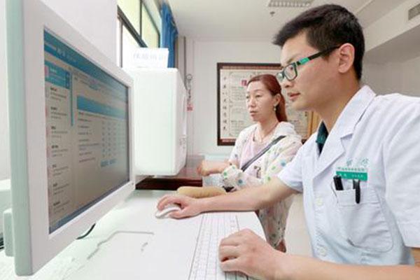 中医体质辨识仪带有微型控制盘