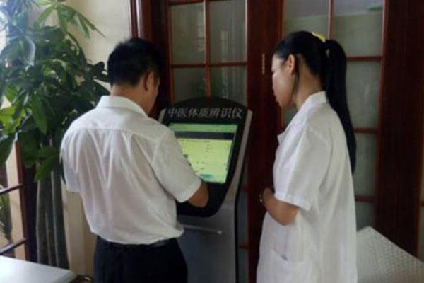 中医体质辨识仪特禀质与过敏性疾病相关性